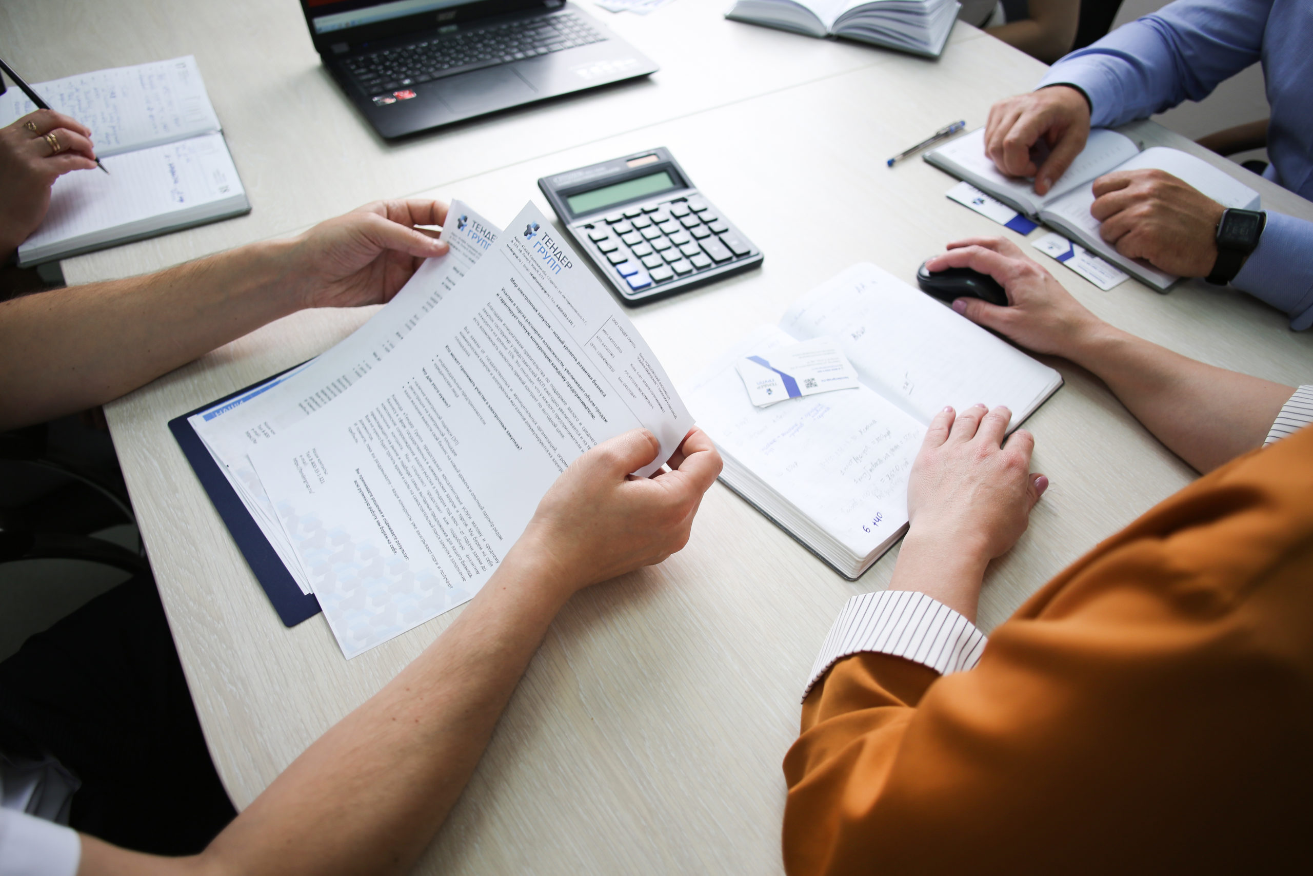 Как правильно проанализировать документацию о закупке и определиться с тендером?