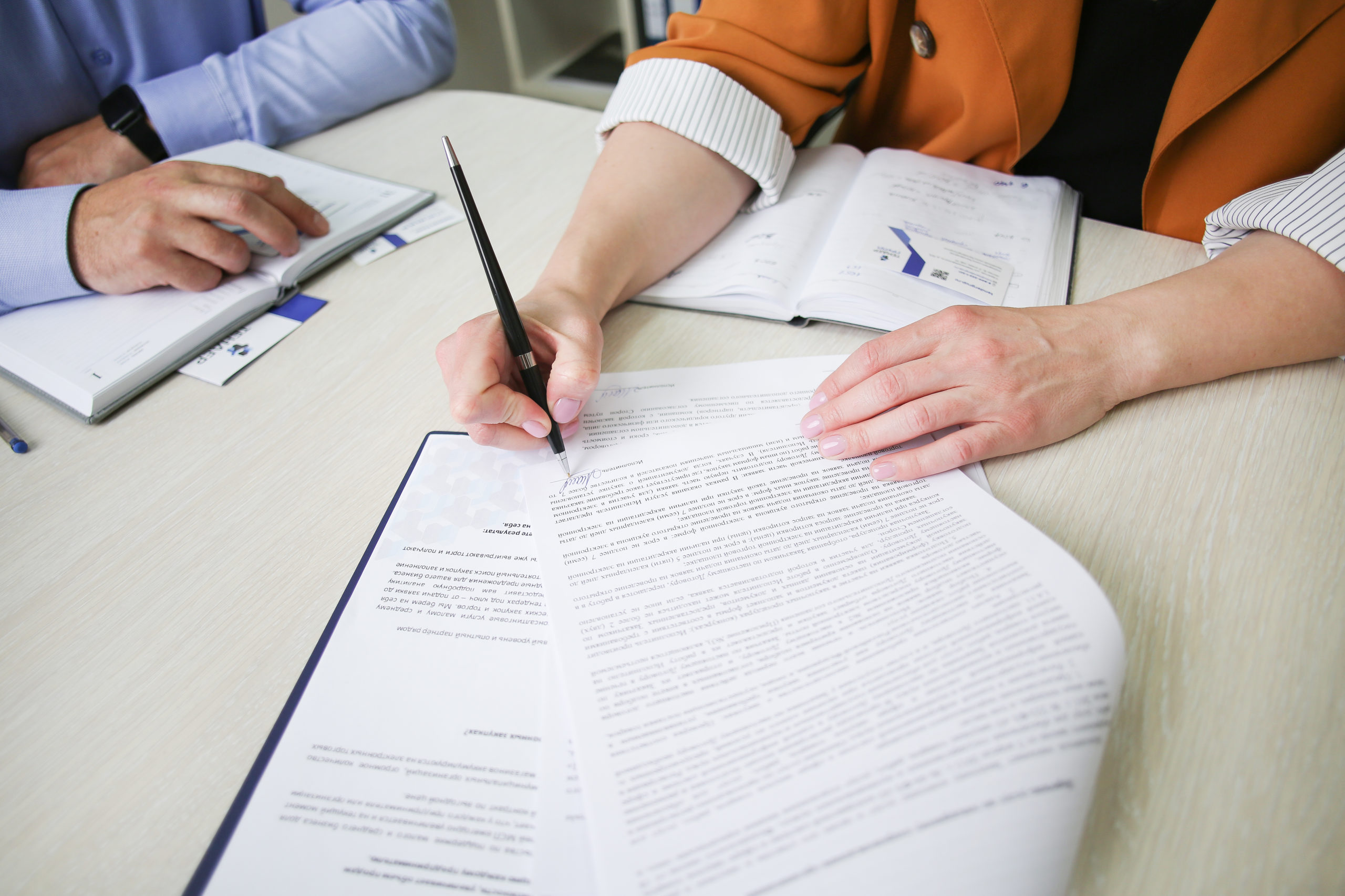 Как сократить обеспечение по контракту?